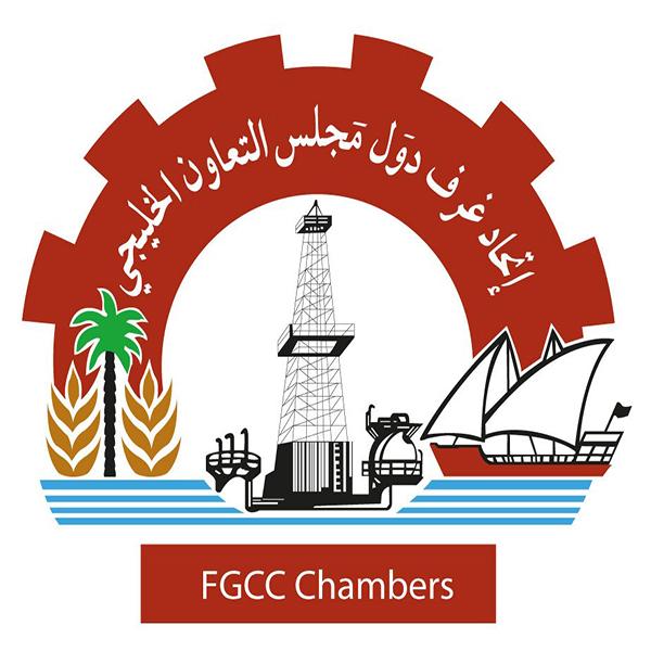 إتحاد غرف مجلس التعاون الخليجي