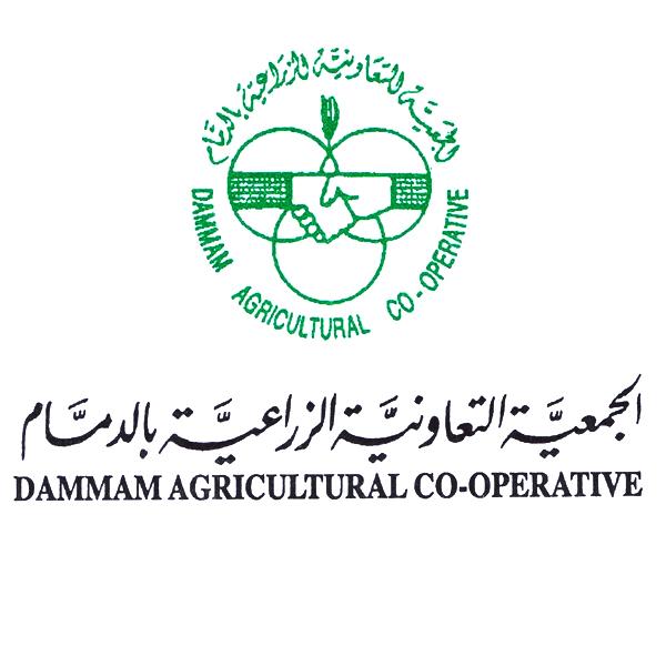 الجمعية التعاونية الزراعية بالدمام