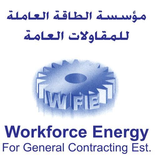مؤسسة الطاقة العاملة للمقاولات العامة