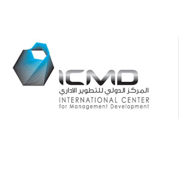 المركز الدولي للتطوير الإداري