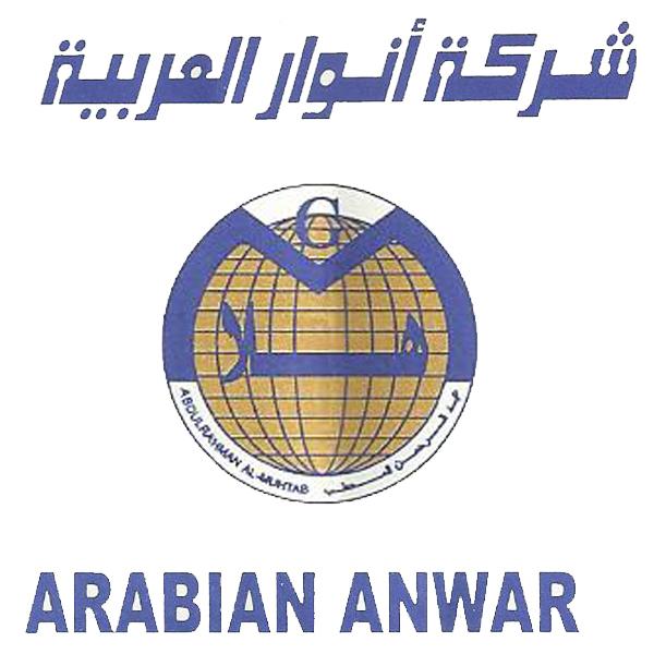 شركة انوار العربية