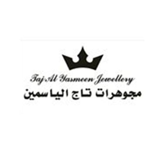 مجوهرات تاج الياسمين