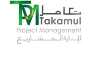 تكامل لإدارة المشاريع