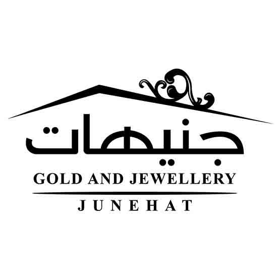 جنيهات الذهب للمجوهرات