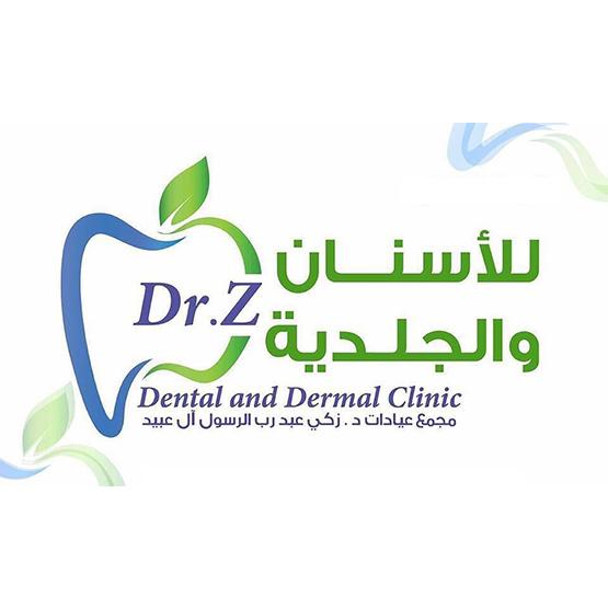 دكتور زكي للاسنان والجلدية