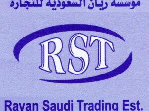 ريان السعودية للتجارة
