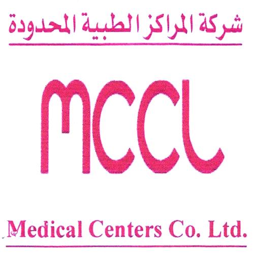 شركة المراكز الطبية
