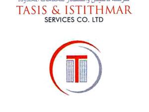 شركة تأسيس وإستثمار للخدمات المحدودة
