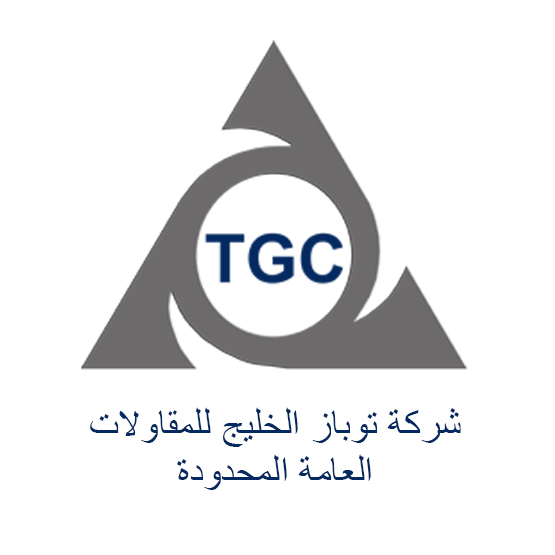 شركة توباز الخليج للمقاولات العامة المحدودة