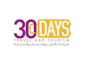 شركة ثلاون يوم للسفر والسياحة