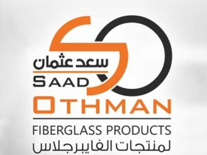 شركة سعد عثمان لمنتجات الفايبرجلاس