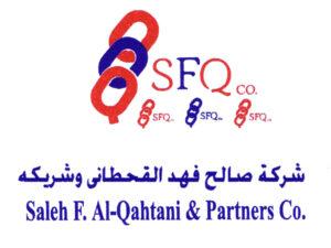 شركة صالح فهد القحطاني