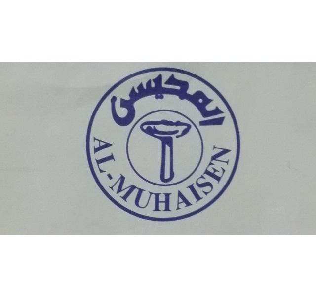 شركة عبدالرحمن عبدالمحسن المحيسن