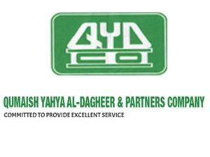 شركة قيد العربية