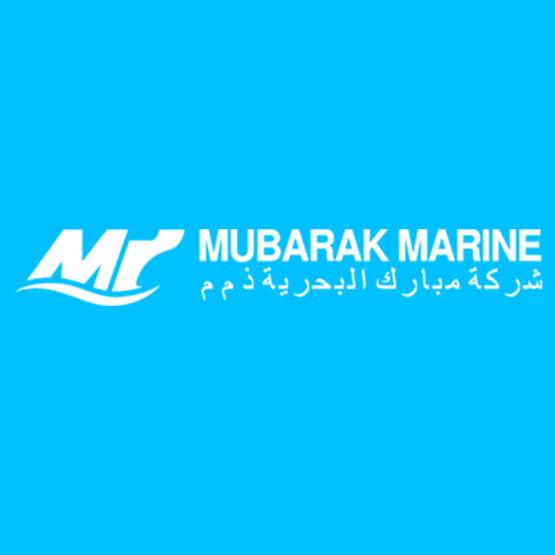شركة مبارك البحرية المحدودة