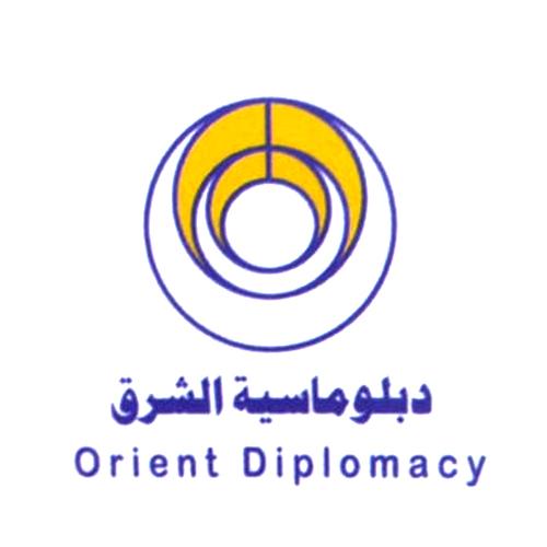 مؤسسة دبلوماسية الشرق