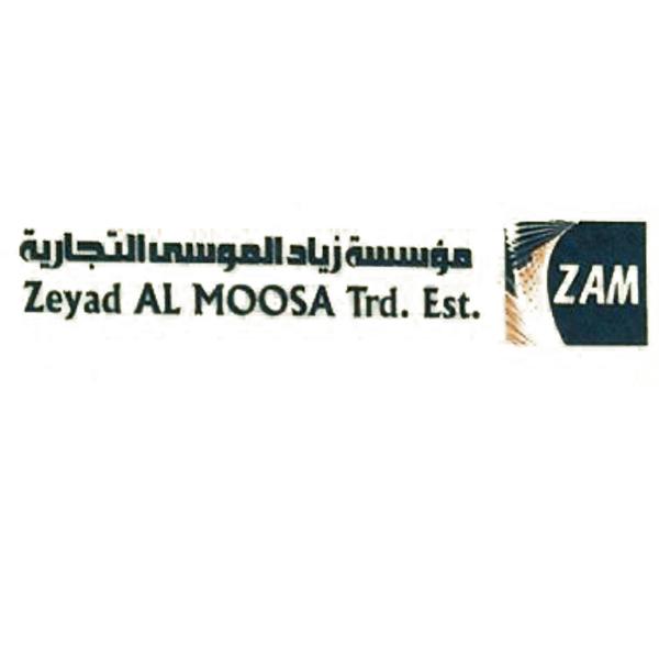 مؤسسة زياد الموسى التجارية