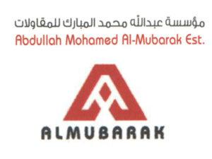 مؤسسة عبدالله محمد المبارك