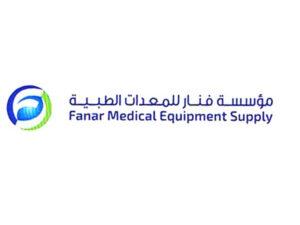 مؤسسة فنار للمعدات الطبية