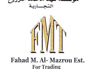 مؤسسة فهد محمد المزروع التجارية