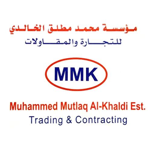 مؤسسة محمد مطلق الخالدي
