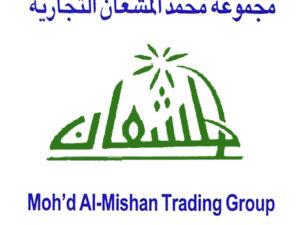 مجموعة محمد المشعان التجارية