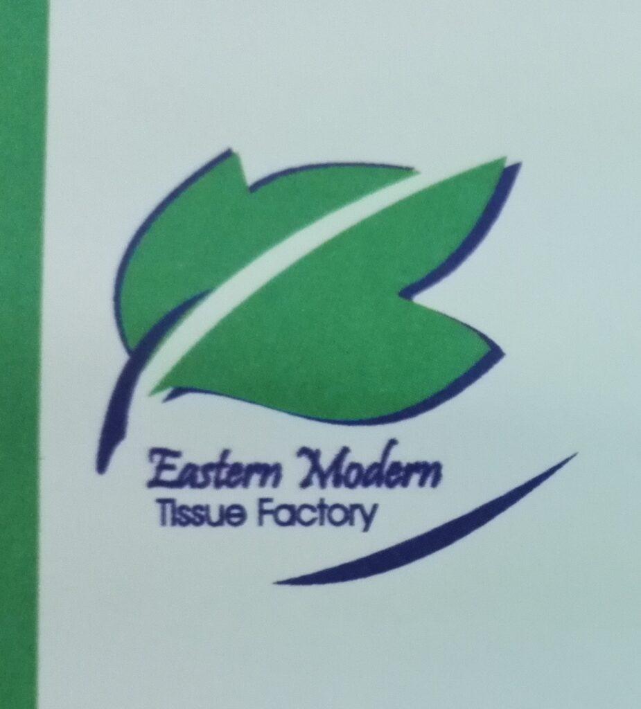 مصنع الشرقية الحديث للمناديل