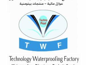 مصنع تكنولوجيا مواد العزل