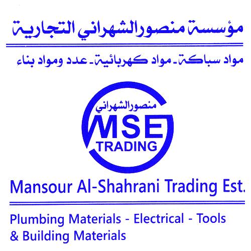مؤسسة منصور الشهراني التجارية