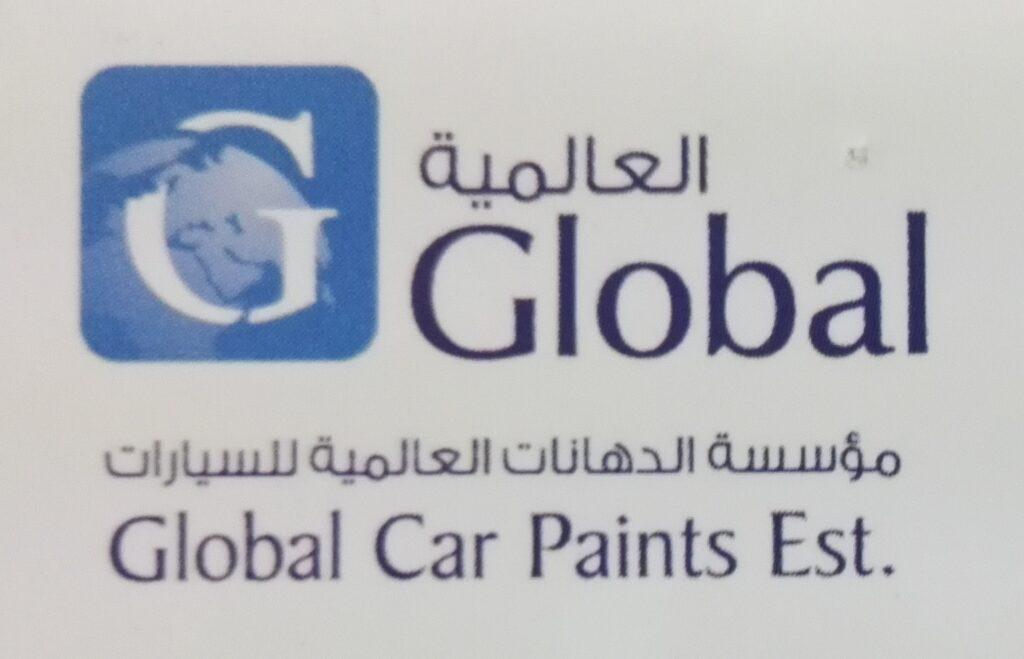 الدهانات العالمية للسيارات