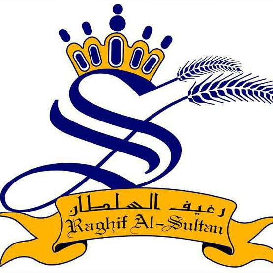 رغيف السلطان
