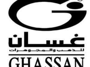 غسان النمر