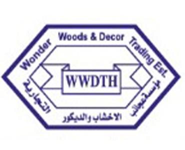مؤسسة عجائب الأخشاب والديكور التجارية