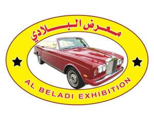 معرض البلادي للسيارات