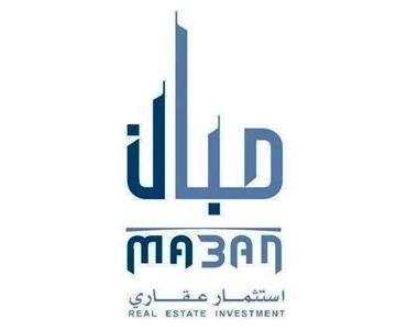 شركة مبان للاستثمار العقاري