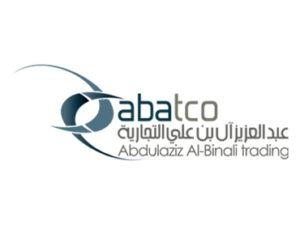 مؤسسة عبد العزيز آل بن علي التجارية