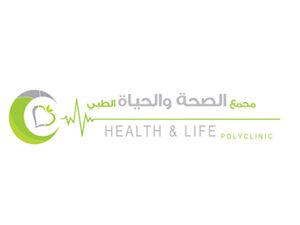 مستوصف الصحة والحياة
