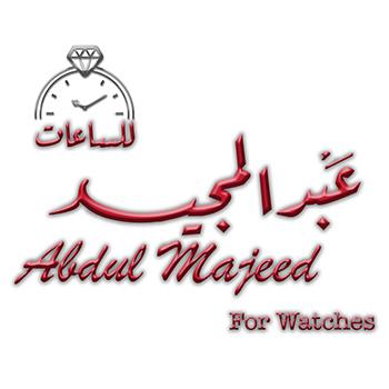 عبدالصمد للساعات و المجوهرات