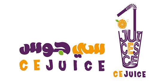 سي جوس - مطعم بيت البشوات لتقديم المشروبات